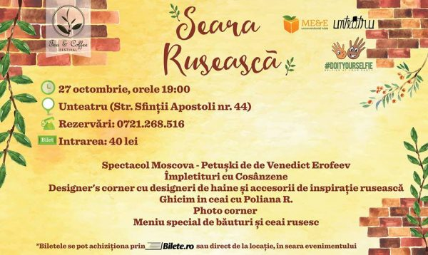 seara-ruseasca