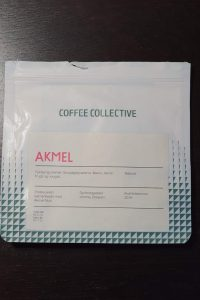 Eticheta-cafelei-de-specialitate-4